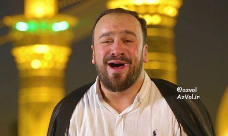دانلود نوحه ترکی جدید Seyyid Taleh Boradigahi به نام Abbas Abbas